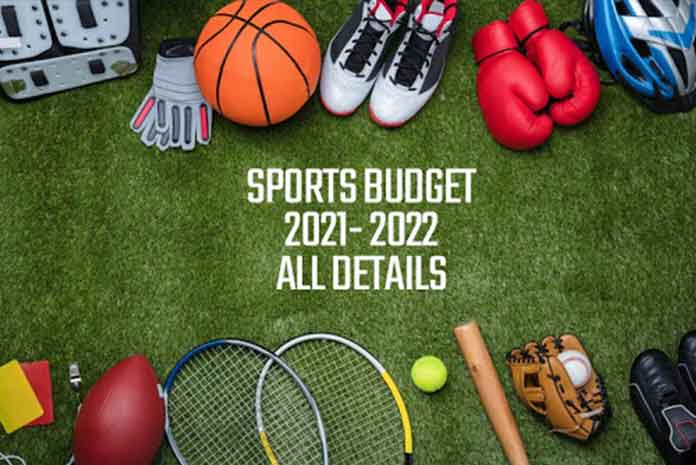 Sports Budget decreased by Rs. 230